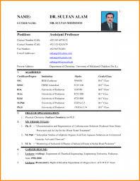 Form Cv Biodata Resume Form Format Format Doc Job Pdf Cv Download