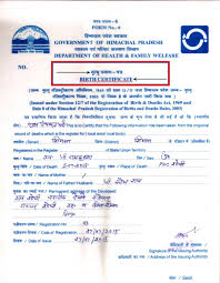 Death Cum Birth Certificate Issued By Hp Health Family Welfare