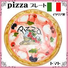 planta rakuten global market made in italy pizza plate pizza dish pizza tray tray pottery tableware italy european interior imported gadgets gift