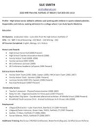 Examples Of Resumes For College Applications Example Resume College