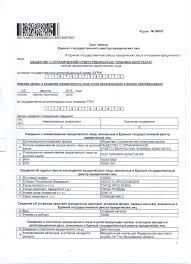 Можно ли купить диплом медсестры отзывы Продолжение Можно ли купить диплом медсестры отзывы