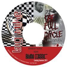 rap alot records by Waymon Robinson