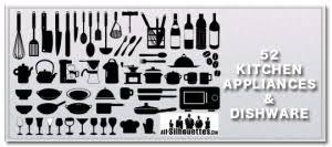 Illustrator情報50 様々な調理器具のベクターイラストが揃った