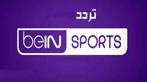 تردد قناة بي ان سبورت المفتوحة و bein sport extra 1 2 على نايل سات عرب سات  2021 - أخبارنا