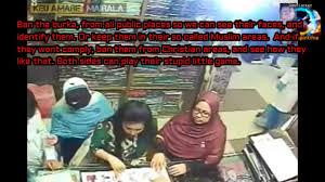 Muslim women caught shitting35