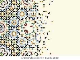 Arabic Pattern Old Arabic Pattern Stock Vectors Images Vector Art