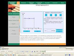 Урок Контрольная работа Молекулярная физика и термодинамика   hello html 69f36494 png