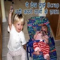 Funny-Baby-Pictures-For-Facebook-In-Hindi-1.jpg via Relatably.com