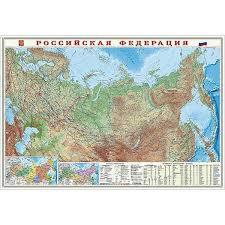 <b>Карта</b> настенная <b>Геодом</b> «Россия Физическая» (3310769) детям ...