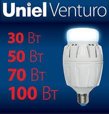<b>Лампа</b> светодиодная <b>LED</b>-<b>M88</b>-<b>100W</b>/<b>DW</b>/<b>E27</b>/<b>FR</b> ALV01WH ...