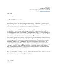 Paul Garcin Cover Letter Pdf Pdf Archive