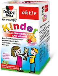 "<b>Мультивитамины для детей</b> Doppelherz ""Kinder Aktiv"", со вкусом ..."