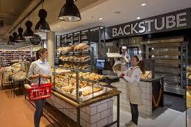 Epr Retail News Interspar Austria Hypermarkets Bring In Store