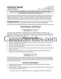 school secretary resume