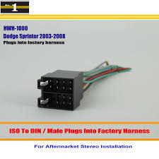 wiring harness kit for car stereo wiring harness kits for car Wiring Harness For Aftermarket Stereo online buy wholesale car stereo wiring harness kit from china car wiring harness kit for car wiring harness for aftermarket car stereo