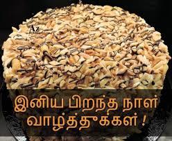 Happy birthday to you lirik ~ Happy birthday to you lirik ~ How to say 'happy birthday' in tamil quora
