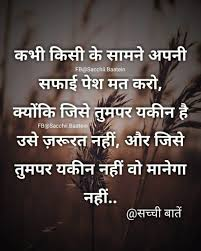 Pin By Subh On Quatos For Learning Gulzar Quotes Marathi Quotes