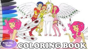 Mia And Me Coloring Book Page Compilation Mia Onchao Prince Mo Yuko