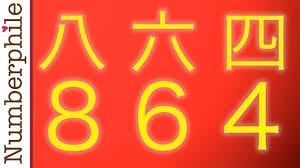 Fafi Numbers Chart Chinese Lucky Numbers Numberphile