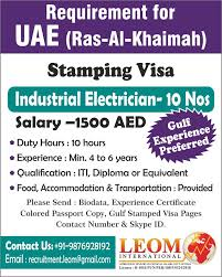 Industrial Electrician Salary Industrial Electrician Salary Major Magdalene Project Org