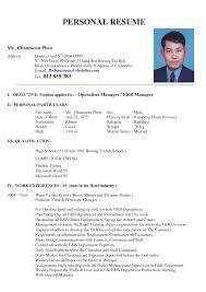 Objective For Hotel Resume Enchanting Front Desk Resume Resume