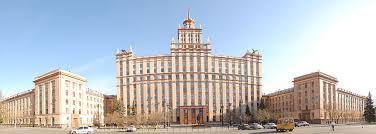 Купить диплом Южно Уральского государственного университета  Купить диплом Южно Уральского государственного университета