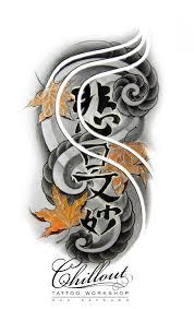 Art тату эскиз япония иероглифы Chillout Tattoo Workshop