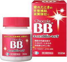 チョコラ bb ローヤル
