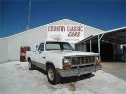 1985 Dodge D150 for Sale   ClassicCars.com   CC-938375