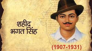 a revolutionary life the bhagat singh you didn t know tune a revolutionary life the bhagat singh you didn t know tune radio n n radio n radio sydney hindi radio