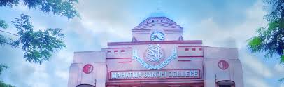 Mahatma Gandhi College College With Potential For Excellence