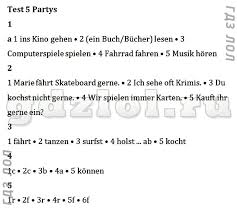 ГДЗ Контрольные задания Горизонты по немецкому языку класс Аверин  5Тест