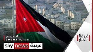 مئة سنة من حكم الهاشميين في الأردن | #غرفة_الأخبار - YouTube