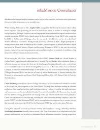 sample essay graduate school sample essays career goals sample mba essays essay on environmental education mba sample essays career goals sample essays introducing yourself mba
