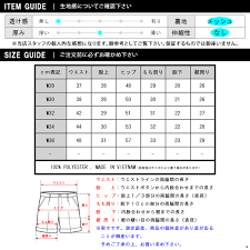 Hori Star Swimsuit Mens Regular Article Hollister Swimming Underwear Classic Fit Boardshorts 333 340 0585 509