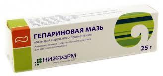 эффективное средство от геморроя при беременности