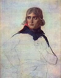 Наполеон Бонапарт Уикипедия Наполеон 1797 жыл
