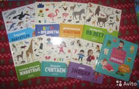 Новые детские <b>обучающие книги издательство</b> clever купить в ...
