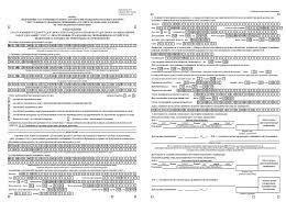 Трудовой договор с иностранным гражданином с рвп ru Статья 59 тк рф срочный трудовой договор по соглашению сторон