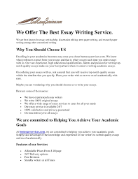 Academic Paper Help Academic Essay Writing Editing The Best Essay Writing Service