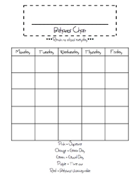 Superstar Blank Behavior Chart Template Freebie TpT