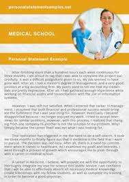 Personal Statement   random   Pinterest   School  College and Law     Pay to do admission essay on shakespeare The ESL Commando Writing How to  write a five
