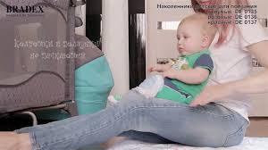 <b>Bradex Наколенники</b> детские для ползания - Акушерство.Ru