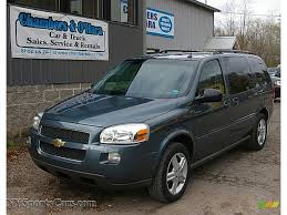 2005 Chevrolet Uplander LS in Blue Granite Metallic - 304934 ...