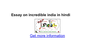 essay on incredible in hindi google docs