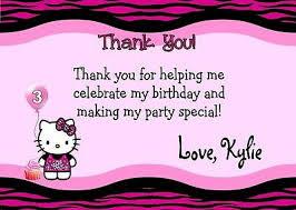 Hello Kitty Party Invitation Hello Kitty Custom Printable Birthday Party Invitation