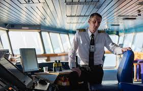 Купить диплом капитана в Москве с доставкой по всей России Купить диплом капитана