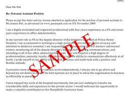 How To Create A Free Resume Resume WritingIdeas How To Make A Free Resume Online Phenomenal 85