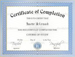 doc 585466 certificate word template 18 word certificate doc564431 award certificate template microsoft word certificate word template
