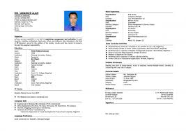 Best Solutions Of How To Write A Resume For A 14 Year Old Perfect 17